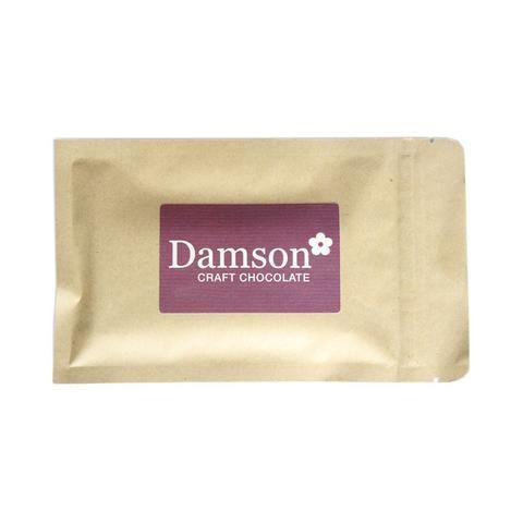 Damson - Buffalo Milk Blend