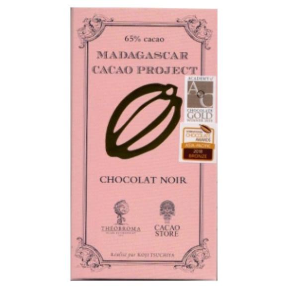 Theobroma Cacao - Madagascar Cacao Project, 65% Dark