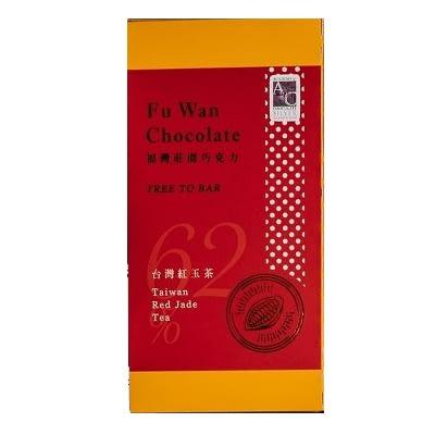 Fu Wan - 62% Taiwan Red Jade Tea Chocolate