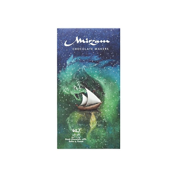 Mirzam - Date & Fennel Dark Chocolate 62%