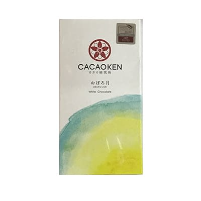 Cacaoken - White Chocolate