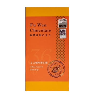 Fu Wan - Thai Curry Shrimp White Chocolate