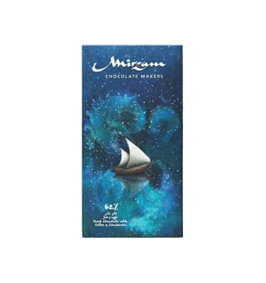 Mirzam Coffee & Cardamom Dark Chocolate