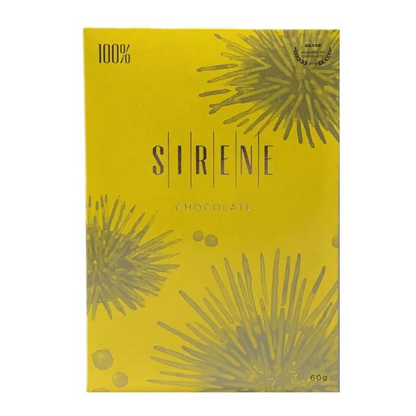 Sirene - Kokoa Kamili, Tanzania 100% Cacao