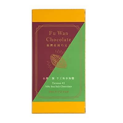 Fu Wan - Taiwan #2 70% Sea Salt Chocolate