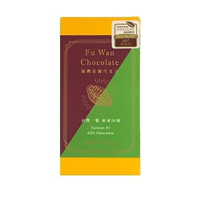 Fu Wan - Taiwan #1 62% Chocolate