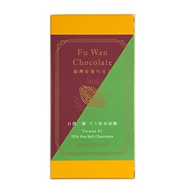 Fu Wan - Taiwan #2 70% Sea Salt Chocolate