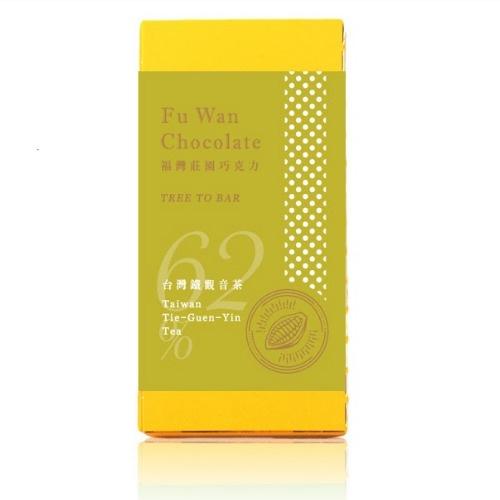Fu Wan - 62% Taiwan Tie-Guen-Yin Chocolate