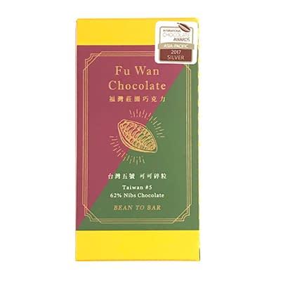 Fu Wan - Taiwan #5 62% Nibs Chocolate